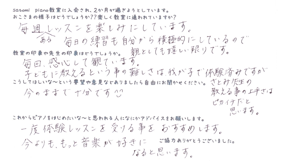 Iくん(4さい)